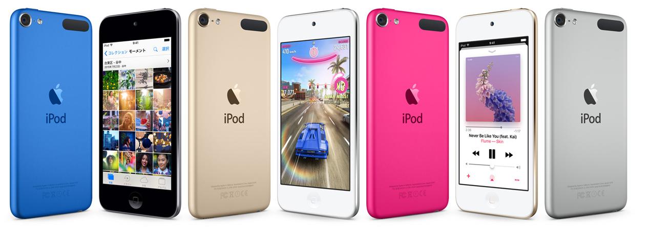 第7世代 iPod touchは一体、いつ発売されるのだろうか?