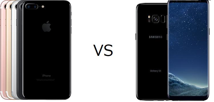 Galaxy S8/S8+ 販売開始! iPhoneとの違いを比較してみた。