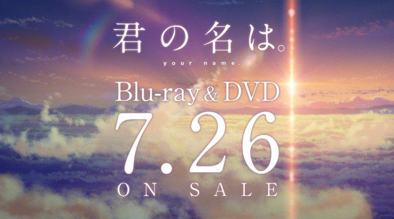【君の名は。】Blu-ray(コレクターズ・エディション)購入!! 内容、特典のレビューをするよ
