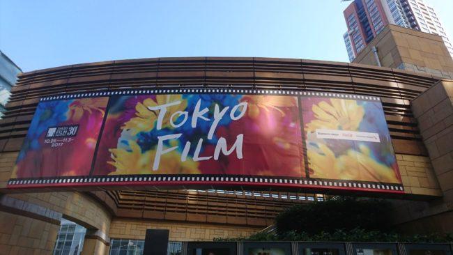 東京国際映画祭 新海誠オールナイト 感想! 瀧くんの机の上にいるのは新海監督?