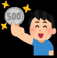 XM 最低入金額 500円