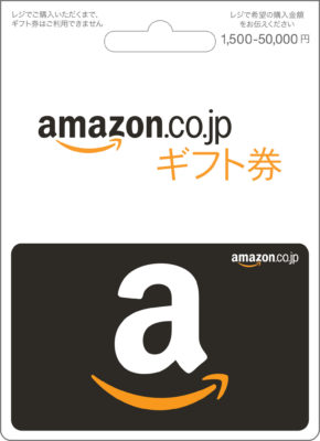 Amazonの支払い、クレジットカードを持たない中高生はどうすればいい?