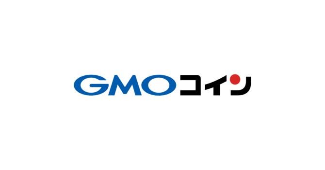 スプレッド広いし追証もあり? GMOコインの評判が悪い・・・国内取引所よりもBitMEXでビットコインFXしようよ