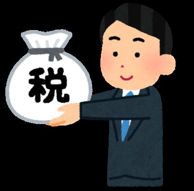 【2018】スイスは仮想通貨(ビットコイン)で納税可能? メガバンクは口座維持手数料の導入も検討してるけど
