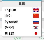 BitMEX 日本語